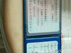 长城炫丽 2010款 1.5L 手动 豪华型冠军版 (国Ⅳ)