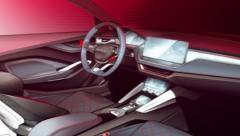 斯柯达Vision RS概念车的新设计草图揭示了其机舱