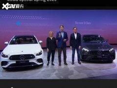 新款奔驰E级家族线上首发 最新家族设计