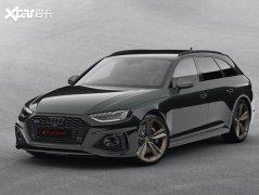 奥迪RS 4 Avant特别版官图 破百仅4.1s