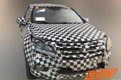 丰富动力选择 曝北汽幻速S6 2.0T测试车