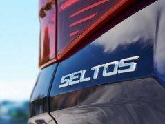 起亚Seltos最新消息 有望成都车展发布