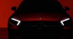 全新梅赛德斯-奔驰CLS预览版 将首次亮相AMG 53徽章