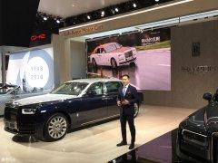 幻影Bespoke车型 2018成都车展全球首发