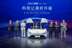 科技让美好升级 | 第二代传祺GS4领衔亮相广州车展