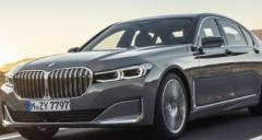 改装的2020宝马7系轿车全球首发