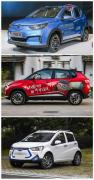 不服来辩!最值得买的小型纯电动汽车竟是TA!